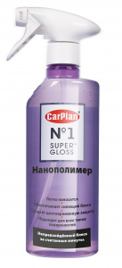 Полироль кузова CARPLAN №1 Super Glos 600мл триггер